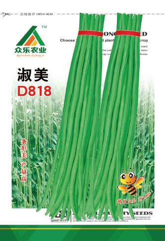 淑美D818 30g/袋