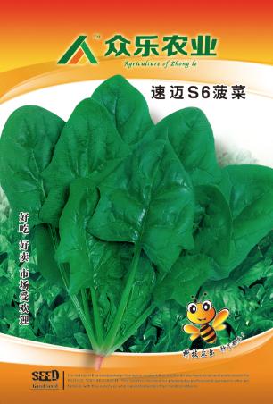 速迈S6菠菜 25g/袋
