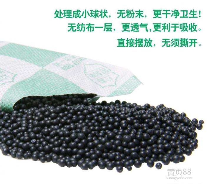 球形活性炭特别适用于床内活性炭堆砌层高度大的固定床气体处理装置