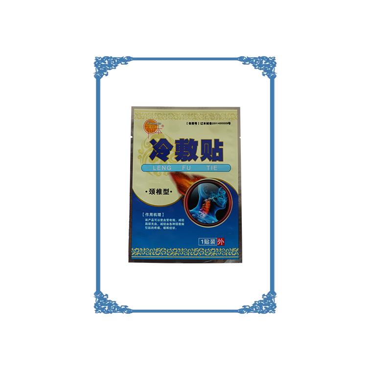 彩印食品包装袋的生产流程有哪些?