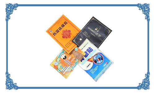 沈阳药品包装袋