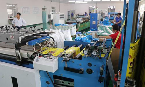 铝箔包装袋生产设备