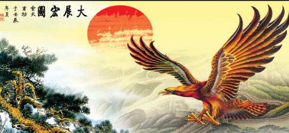 贵州风水万博体育下载安装八字官运预测