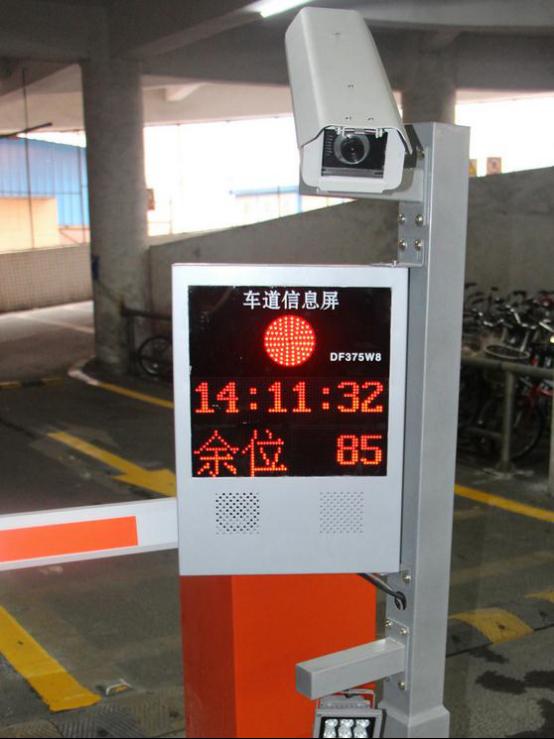 停車場車牌識別系統