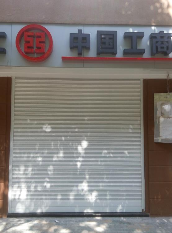 银行防盗卷帘门案例