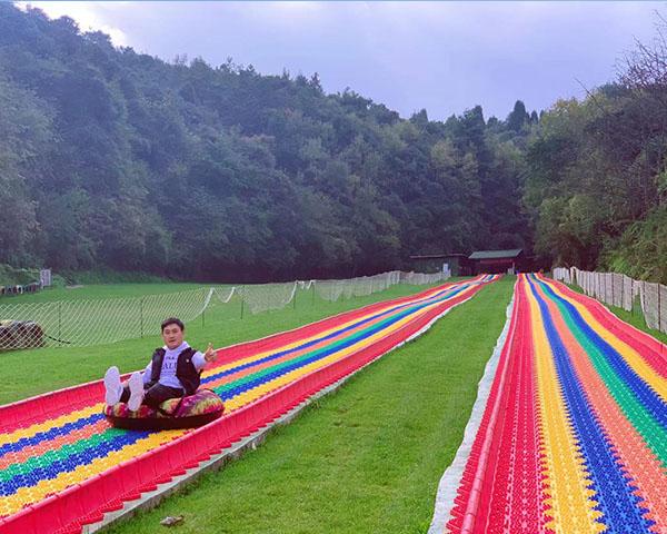 山庄彩虹滑道