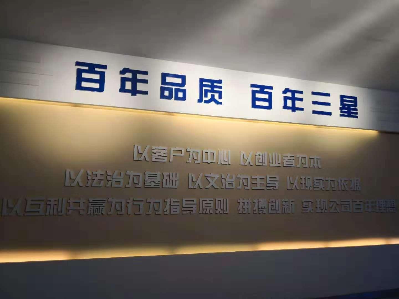 云南珠光走出云南    相继签订多个国内重点照明亮化项目