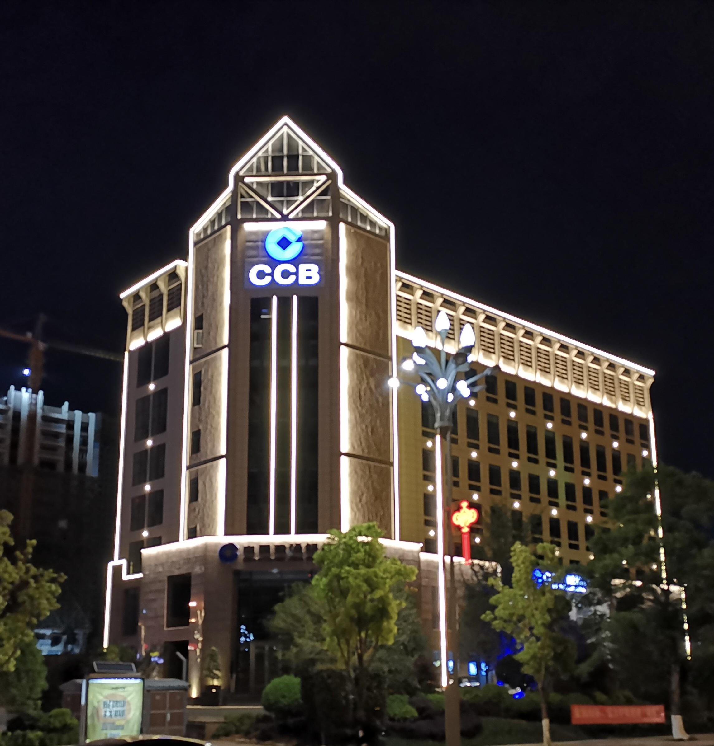 昭通建设银行大楼夜景亮化工程