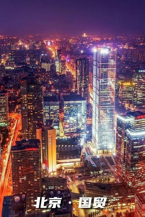 超燃!全国34个城市地标建筑夜景大片