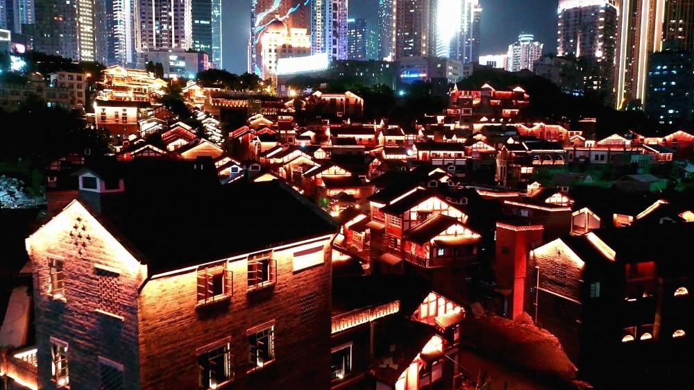 """重庆十八梯正式开启""""夜景模式"""""""
