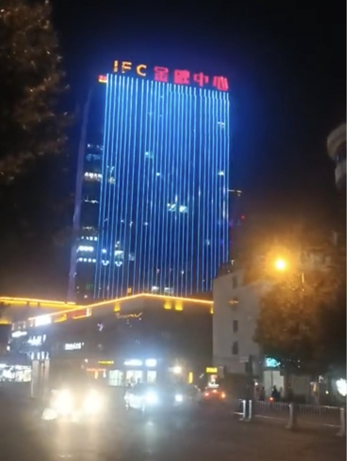 IFC金融中心亮化项目工程已完工