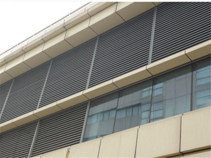 鋁合金百葉窗設計非常獨特