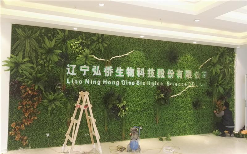 沈陽弘僑科技公司大樓綠植造景