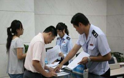 云南专项审计