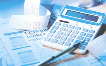 小规模公司代理报税的优点