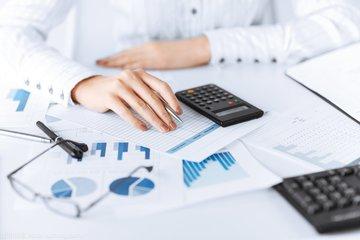 代理记账公司和公司代理记账有什么区别?