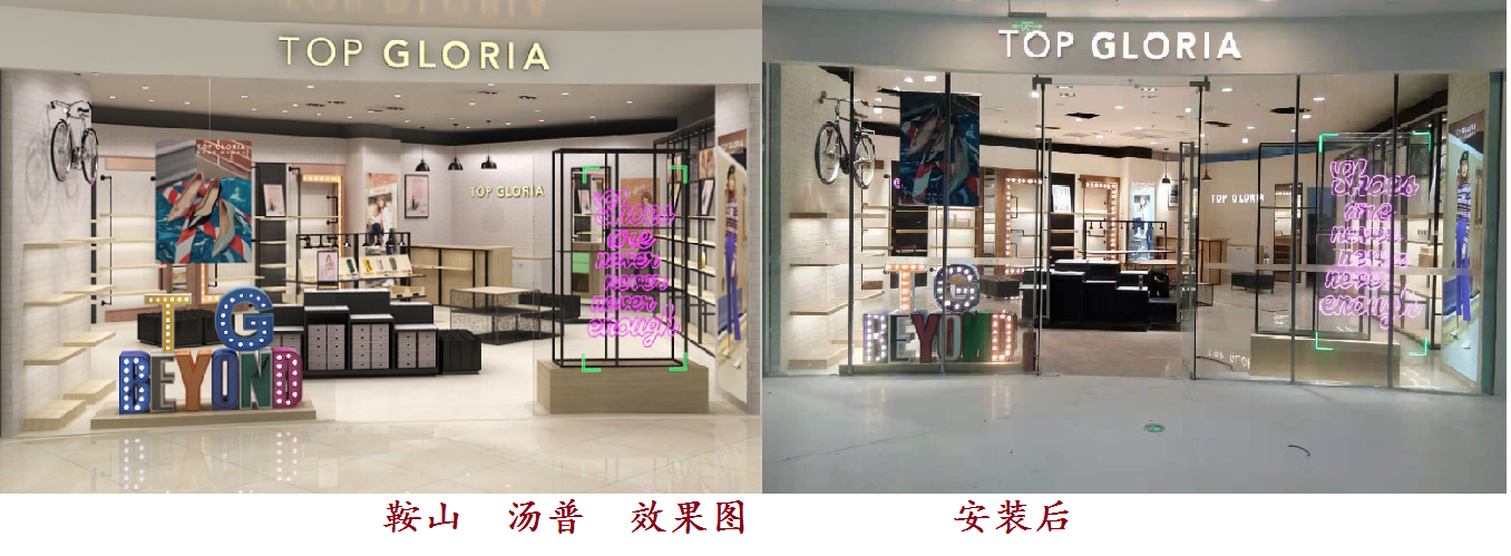 沈阳珠宝展示柜告诉你定制的商场珠宝展柜有什么特点和保养技巧