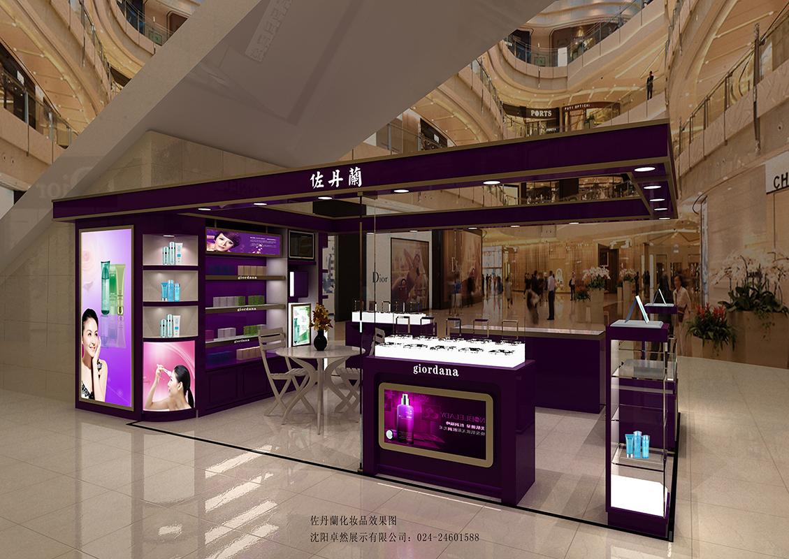 化妆品柜台:佐丹澜