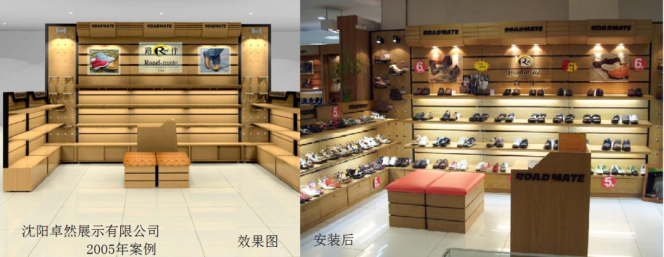 鞋类展示柜