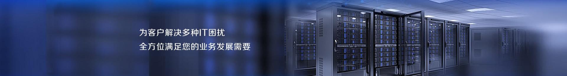 联想服务器在用户满意度上超过思科及IBM,名列榜首