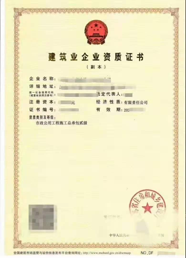 徐州建筑资质升级的必要性
