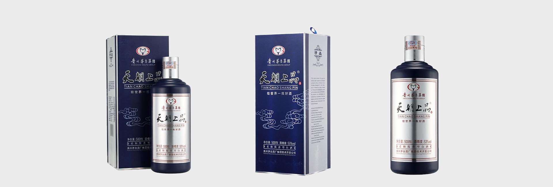 中国真正的酒文化到底是什么,你都知道吗?