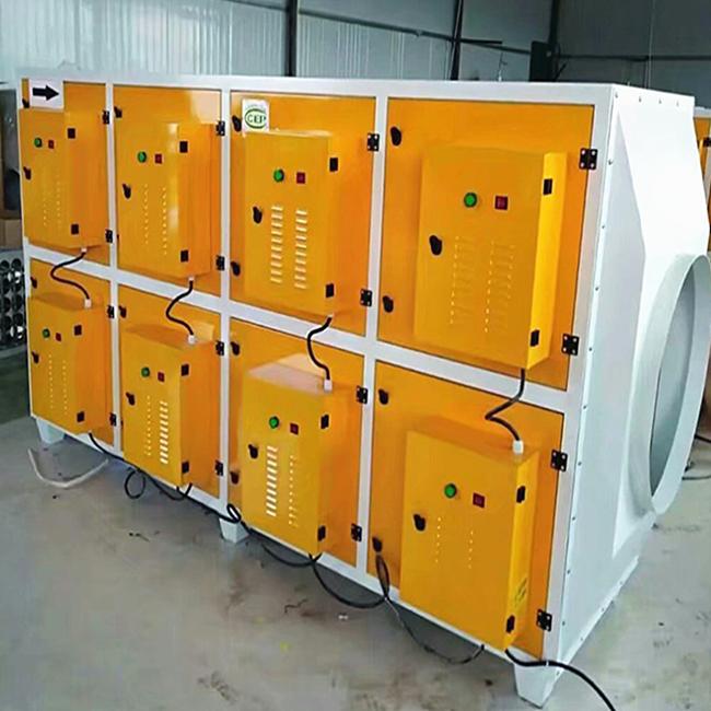 低温等离子有机废气净化设备