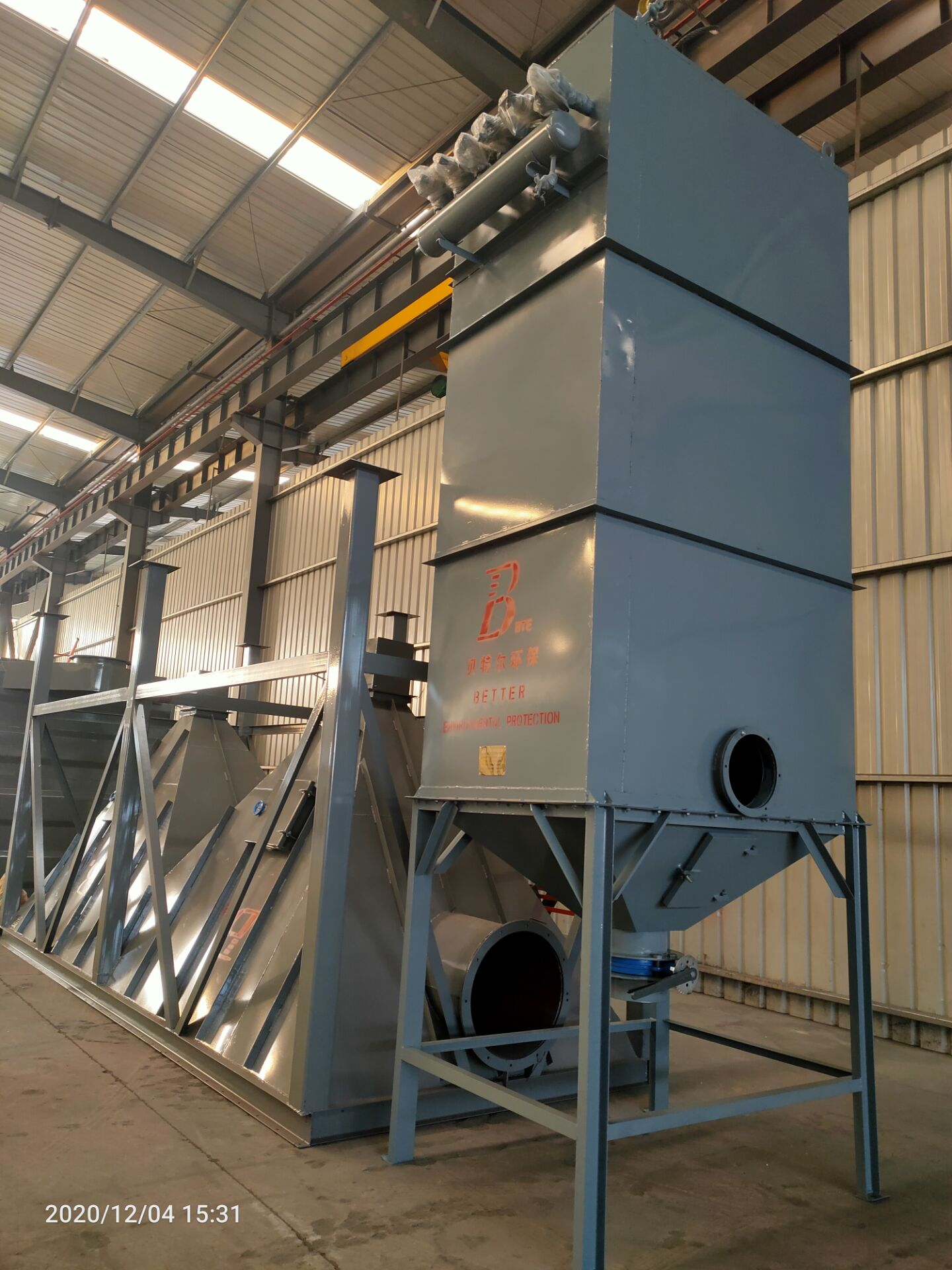 炼钢厂废气粉尘处理