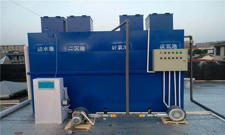 医院污水处理设备为何要对医疗污水进行单独处理