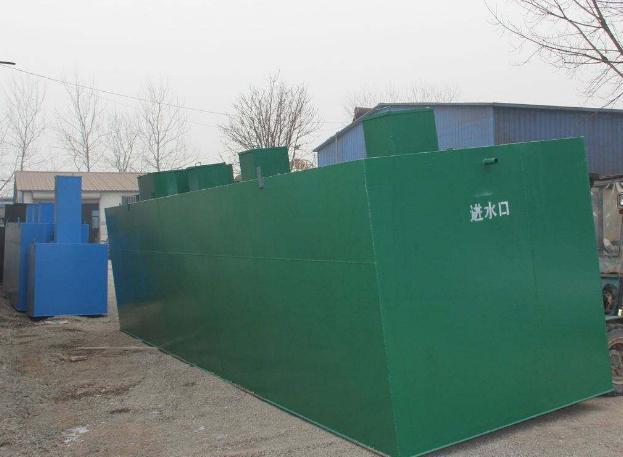 地埋式MBR污水处理设备