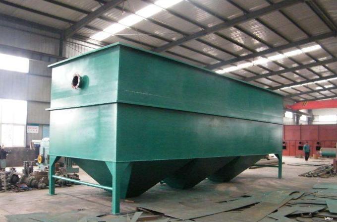工业印染污水处理设备