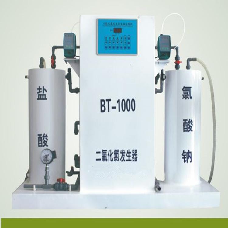 小型医疗诊所污水处理设备