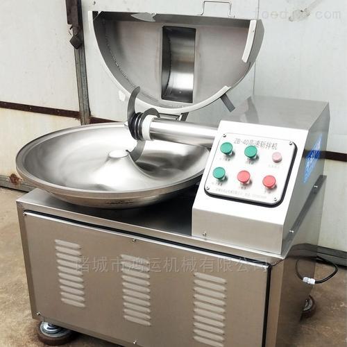 张掖/庆阳真空冻拌机是在低温(-40~-60℃)下进行