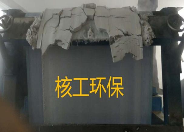石膏脱硫真空带式过滤机设备
