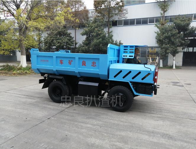 UQ-6吨气刹车