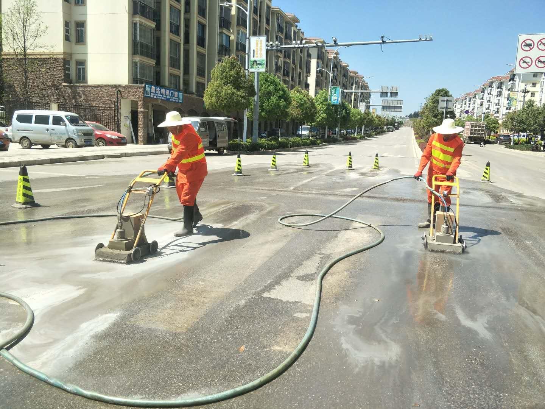 道路高压水除线