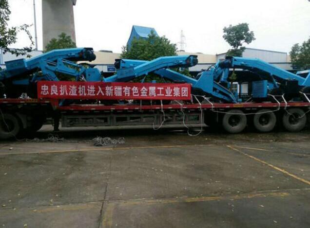 新疆有色金属工业集团