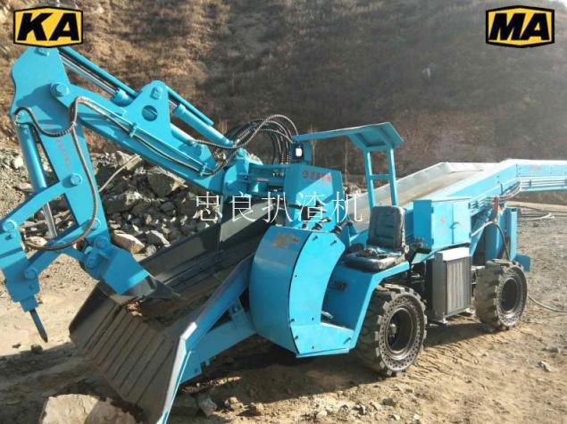 ZWY-120/30T 挖掘式装载