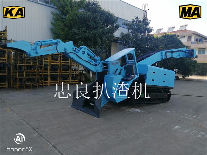 ZWY-80(履带刮板)