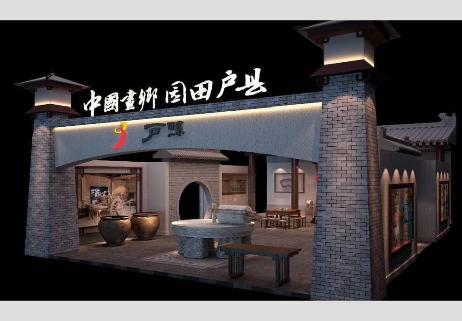 西安设计展览