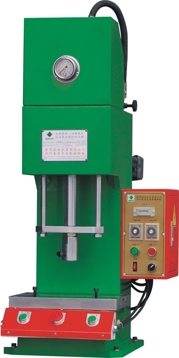 C型油压机