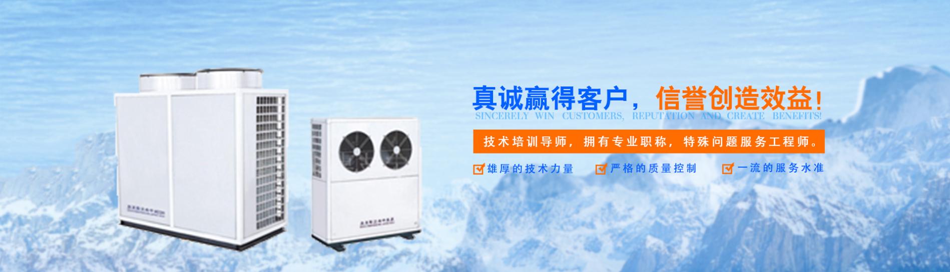 北京空调移机公司