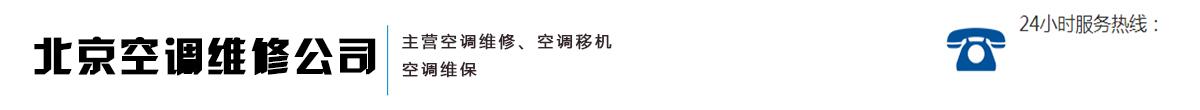 筑梦金科技公司