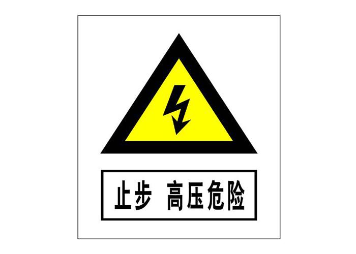 简要分析莆田公路标志牌的设计标准