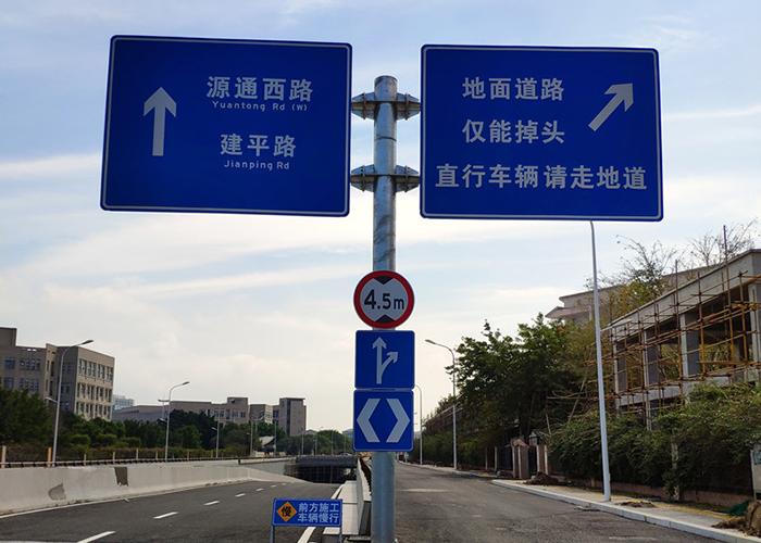 如何解决漳州公路标志牌加工粗糙的现象