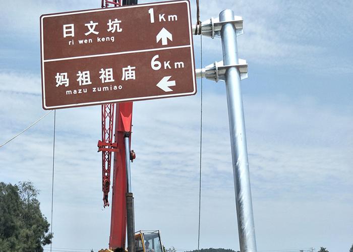 旅游景区标志牌