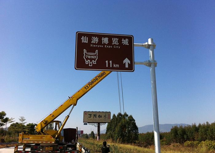 旅游标示牌