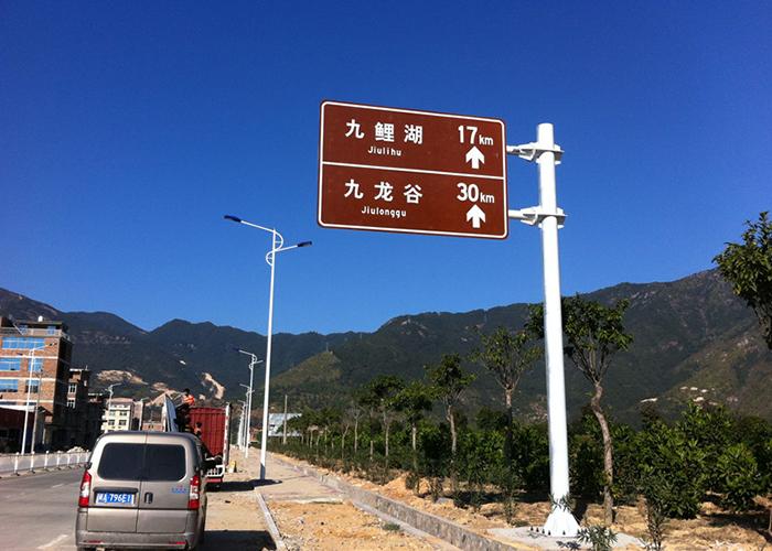景区旅游标识牌