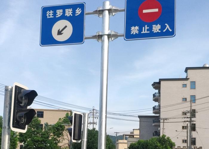 福建公路标识杆