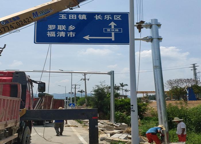 交通路面标志杆
